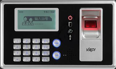 Máy chấm công vân tay, thẻ cảm ứng VIRDI AC-4000