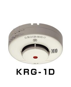 Đầu báo khói độc lập NITTAN KRG-1D