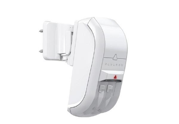 Cảm biến chuyển động không dây PARADOX NV75MR