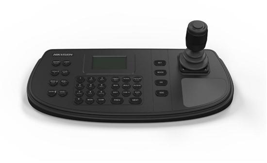 Bàn phím điều khiển camera IP Speed Dome HIKVISION DS-1200KI