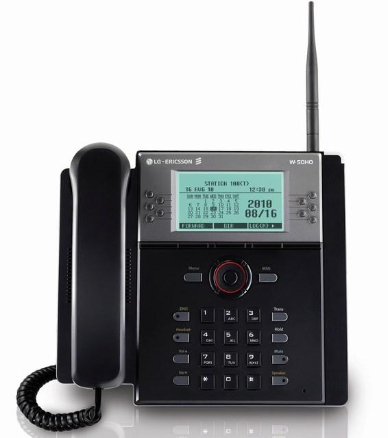 Tổng đài không dây LG-ERICSSON W-SOHO LWS-BS