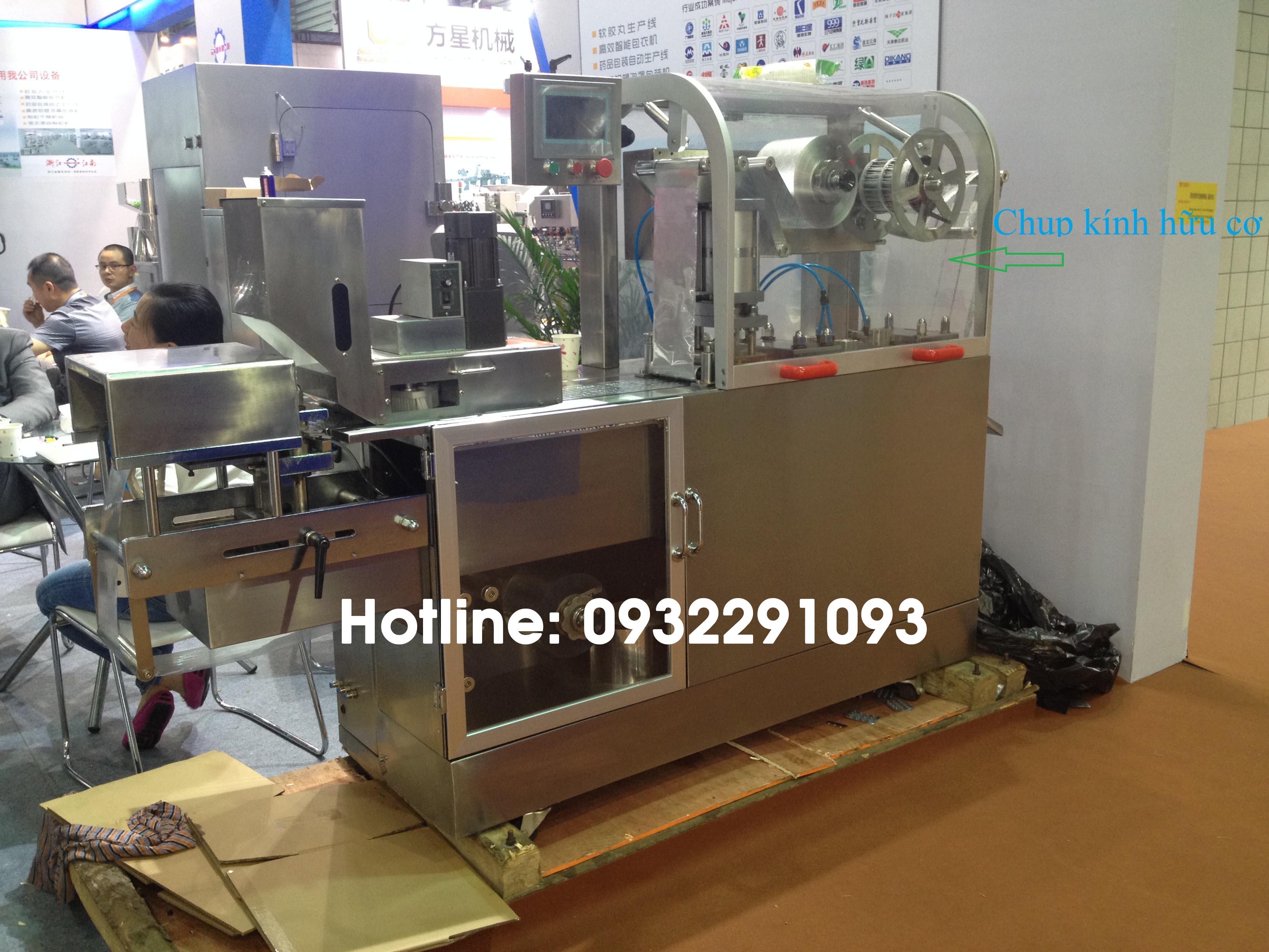 Máy ép vỉ thuốc DPP-150C