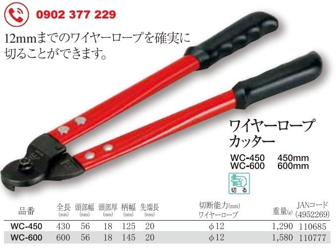 Kìm công lực cắt cáp Tsunoda King TTC WC-450, WC-600