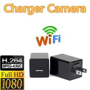 Camera ngụy trang wifi hình sạc điện thoại Z99