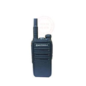 Motorola CP839