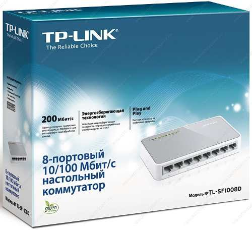 Switch TPLink TL-SF1008D 10/100Mbps