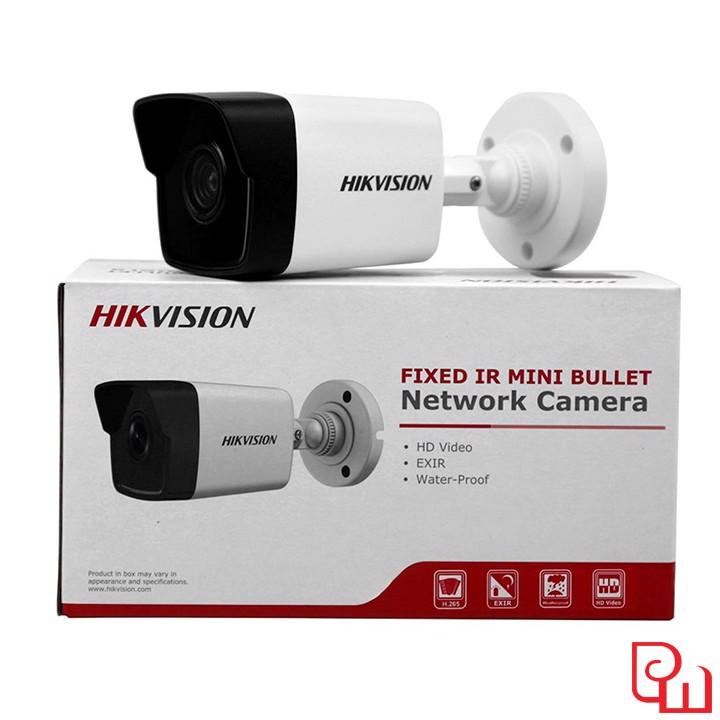 lắp Trọn bộ 5 Camera Analog 2MP-1080P quận thanh xuân 0968.214.768 kim giang