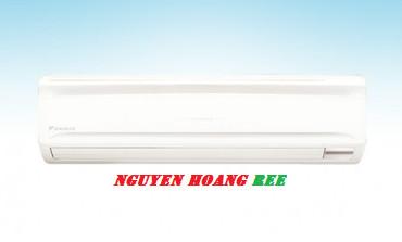 Dàn lạnh loại reo tường Daikin VRV