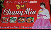 Nhà Hàng Hàn Quốc ChangMin Thanh Hóa