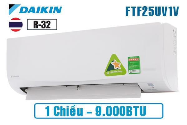 <h3>Điều hòa Daikin FTF25UV1V</h3>