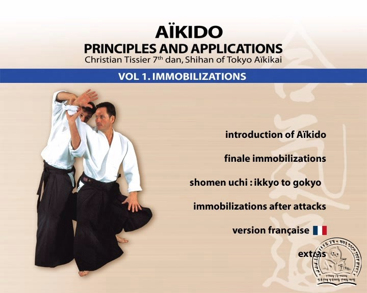 Aikido Principles and Applications by Christian Tissier - screenshot 1