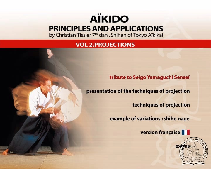 Aikido Principles and Applications by Christian Tissier - screenshot 3