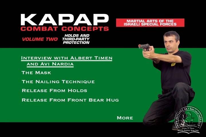 Kapap Combat Concepts - screenshot 0Kapap Combat Concepts - 04
