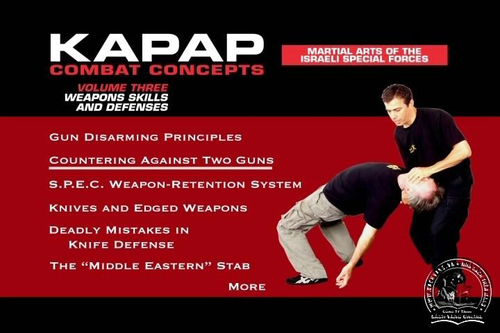 Kapap Combat Concepts - screenshot 0Kapap Combat Concepts - 07