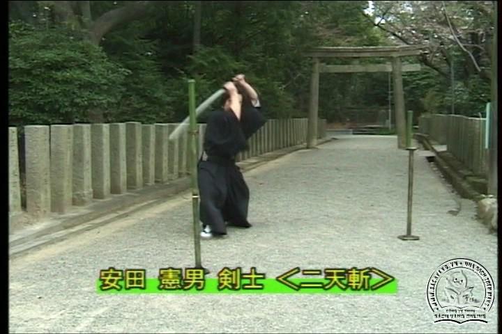 Koden Enshin Ryu Kumi Uchi Kenden by Fumon Tanaka - Screenshot 2