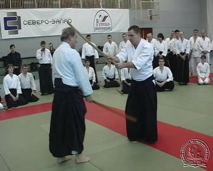 Seminar Aikido, Iaido and Ken Jitsu by Malcolm Tiki Shewan - screenshot 1
