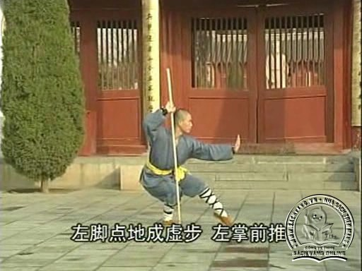 Shaolin Kungfu Complete Collection - Screenshot 2