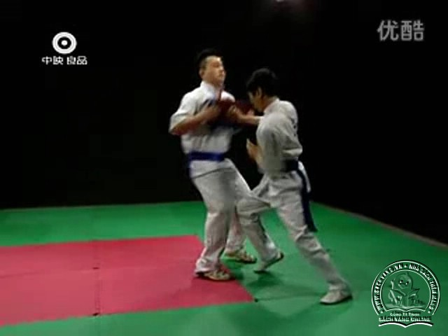 Guangzhou Wing Chun screen shot 3