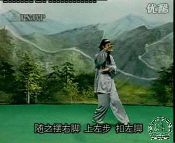 Wudang Lu Shan by Ping Wong - 7