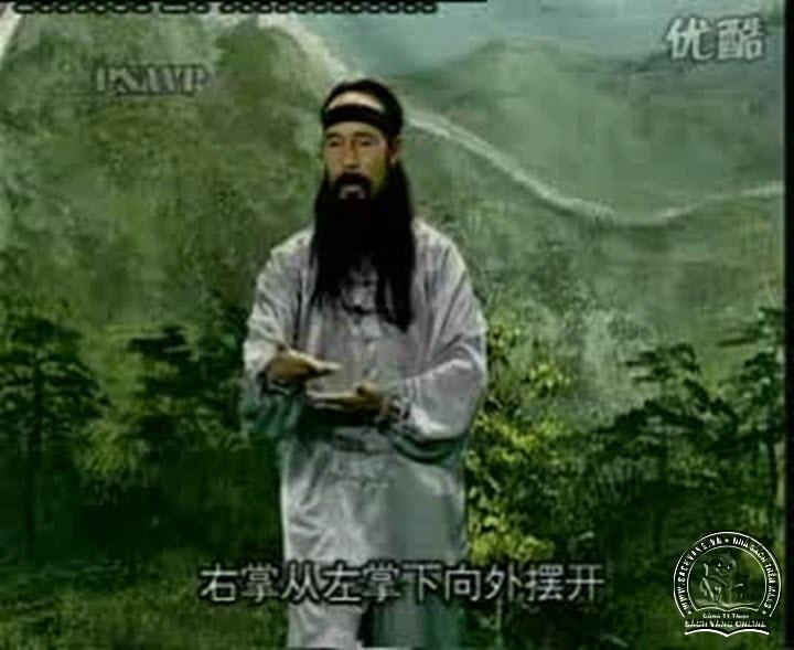 Wudang Lu Shan by Ping Wong - 9