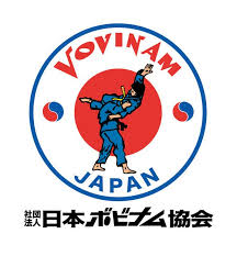 Cơ hội đẩy mạnh phát triển Vovinam tại Nhật Bản - Bonne occassion pour pousser le développement du Vovinam au Japon.