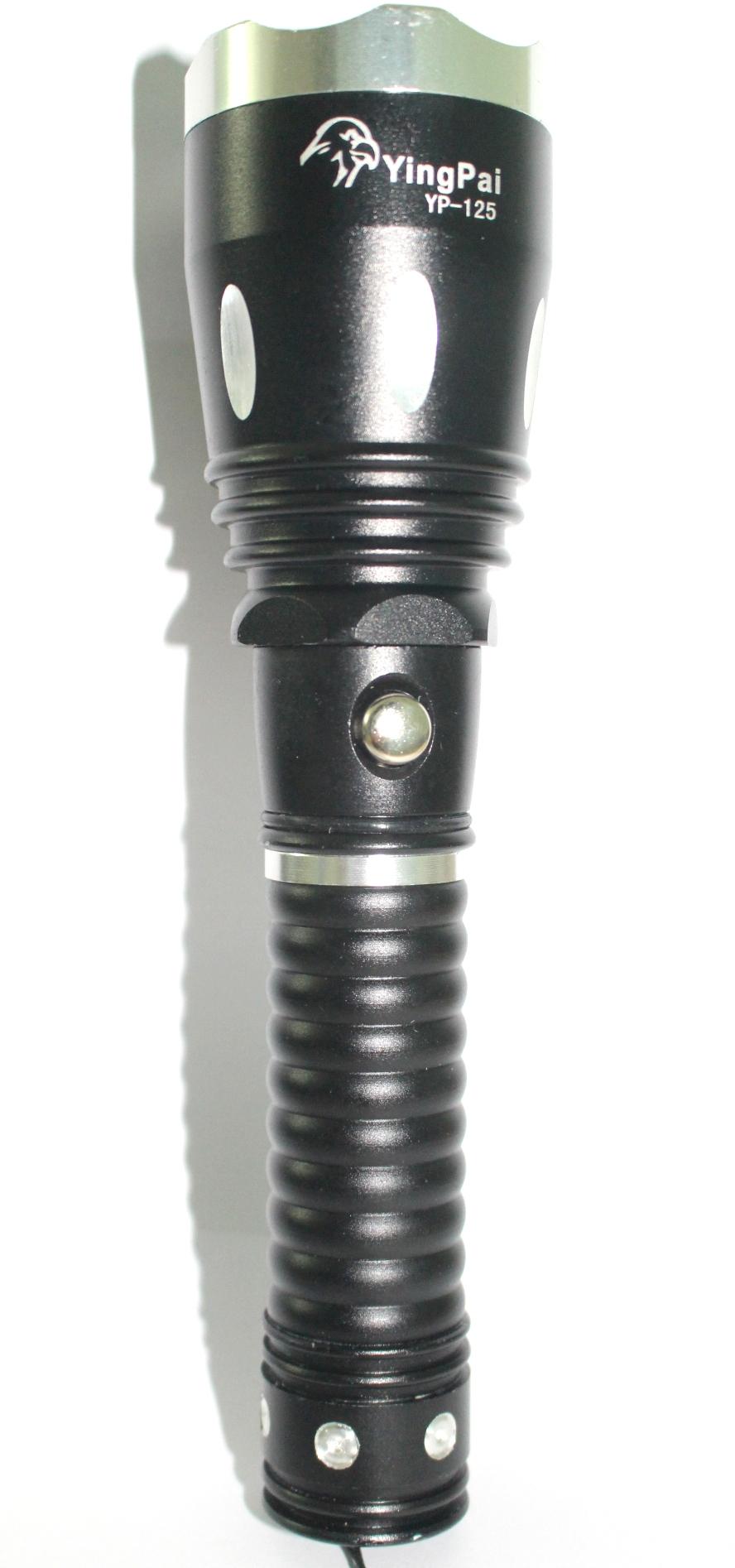 Đèn pin chiếu sáng YP-125