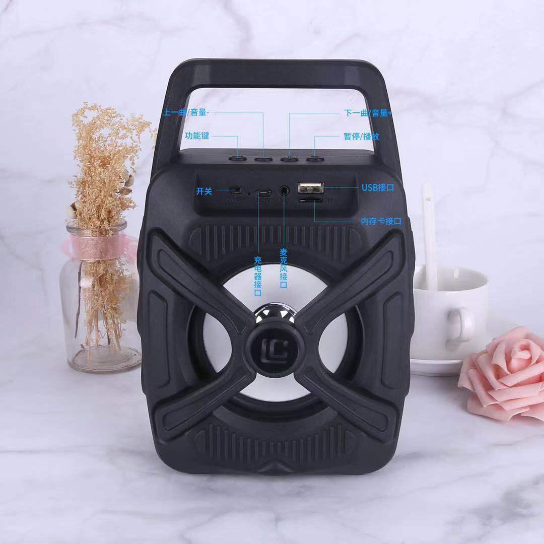 Loa karaoke tặng kèm micro LN32