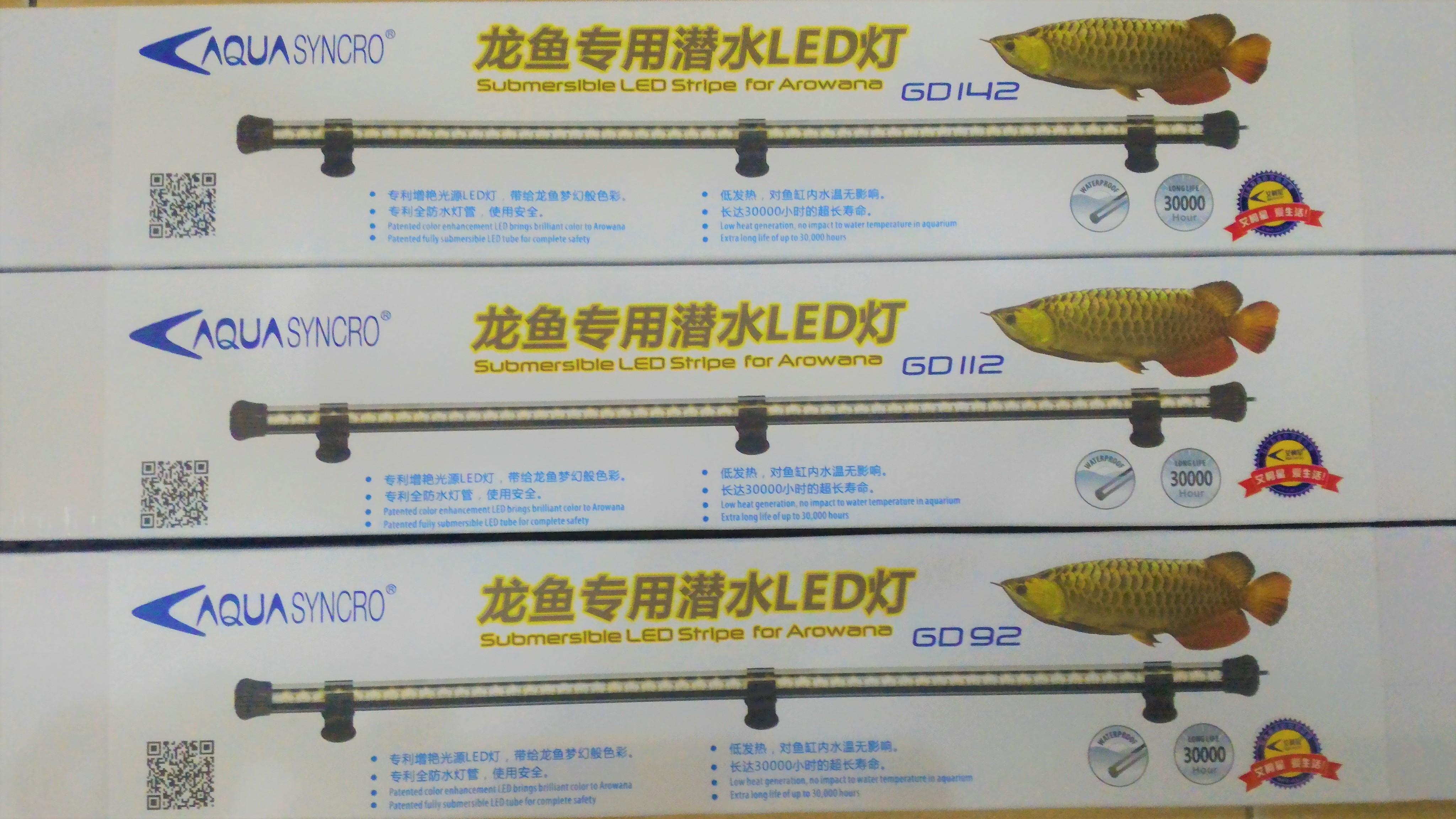 Đèn Led cá Rồng hiệu Aquasyncro Model GD-112