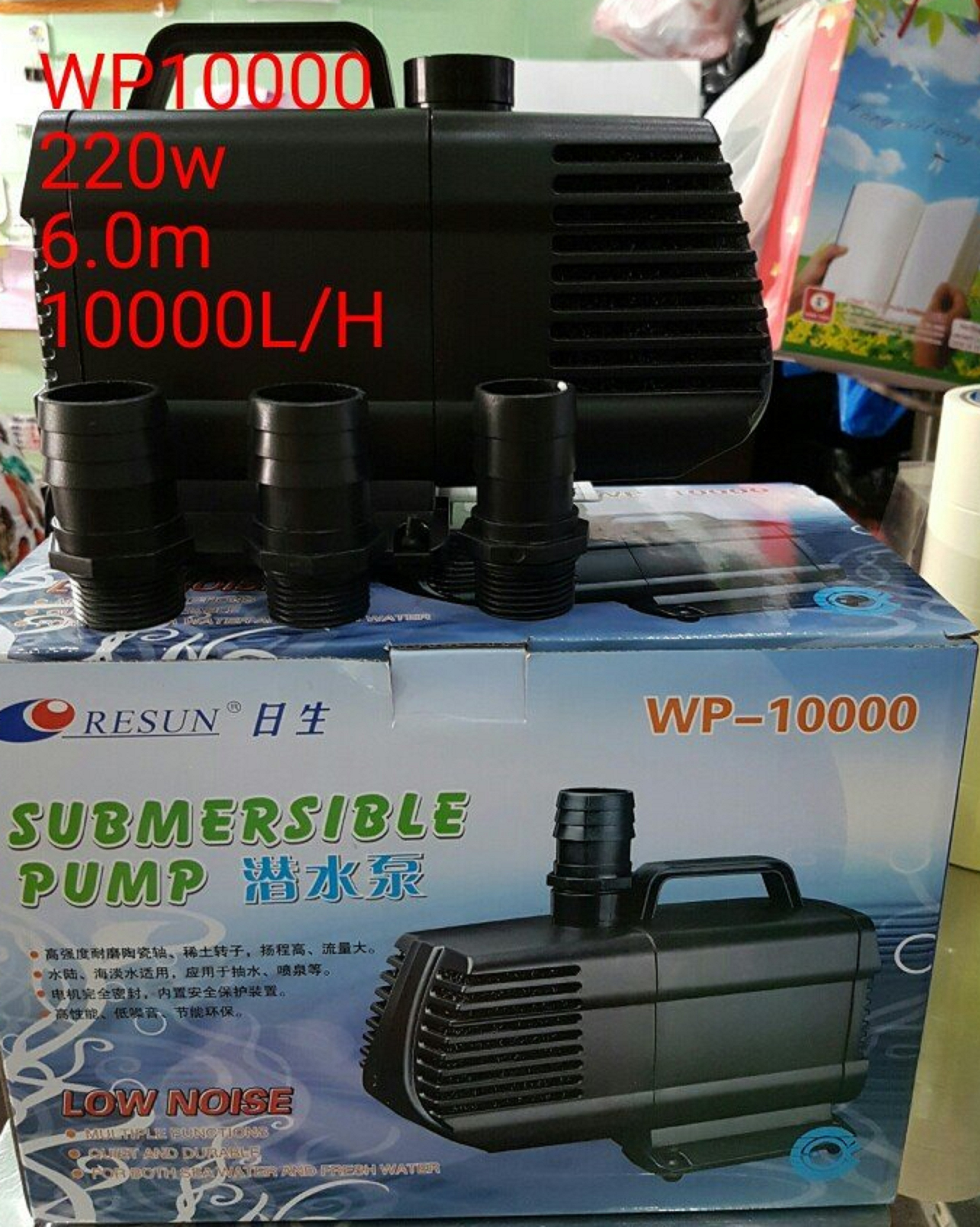Máy bơm hồ cá cảnh Resun Model WP-10000