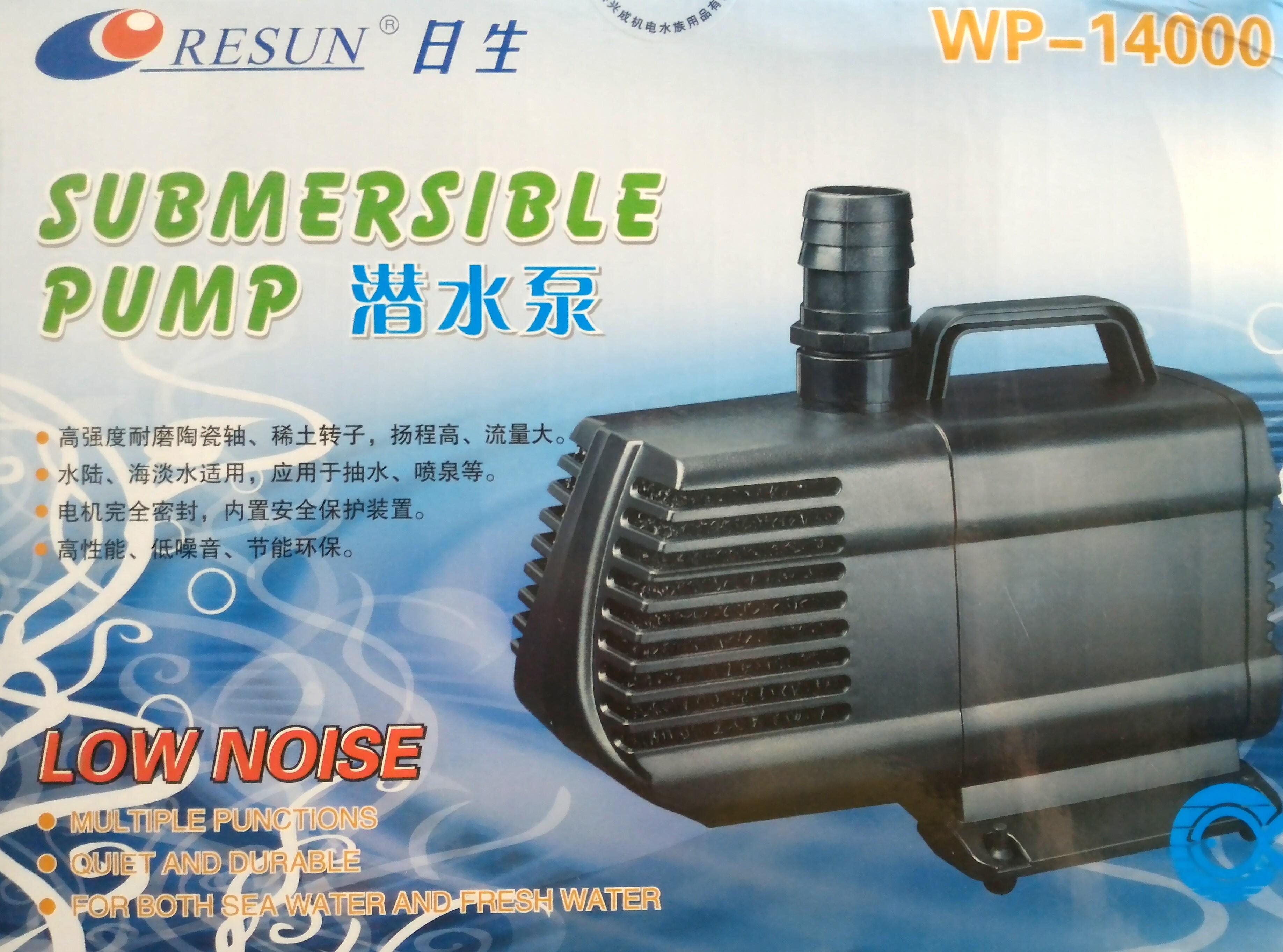 Máy bơm hồ cá cảnh Resun Model WP-14000