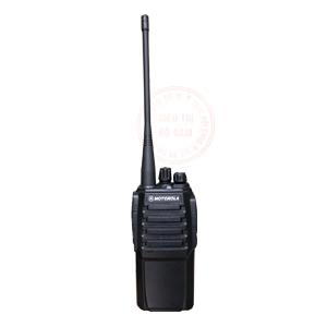 Motorola GP8200
