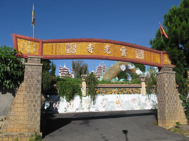 Chùa Linh Quang Đà Lạt