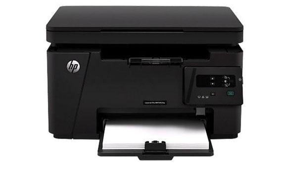 máy in Laser HP m125a