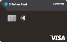 Thẻ Tín Dụng Doanh Nghiệp Shinhan Visa