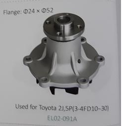 Bơm nước xe nâng động cơ Toyota