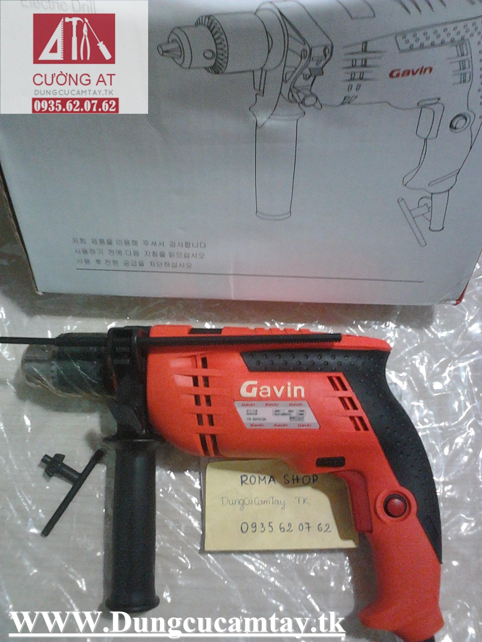 Máy khoan búa cầm tay Gavin 13mm Hàn Quốc