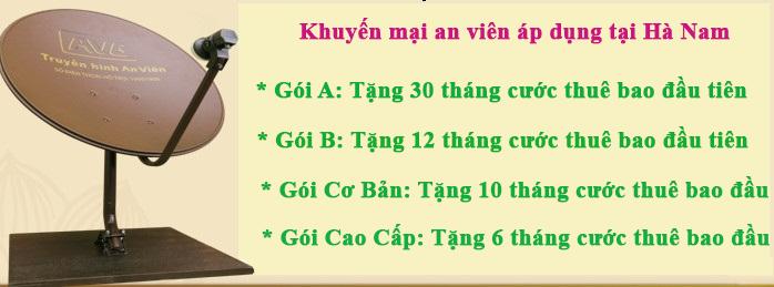 Khuyến mại an viên áp dụng tại Hà Nam