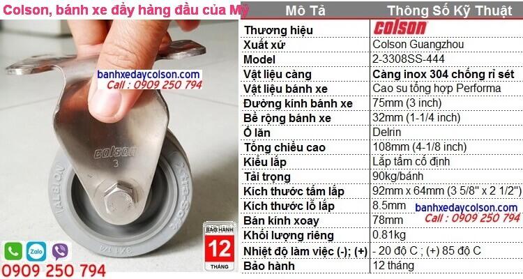 Kích thước bánh xe đẩy cao su Colson Mỹ càng inox 304 phi 75x32mm cố định banhxedaycolson.com