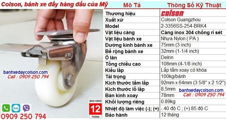 Thông số bánh xe đẩy càng xoay khóa inox 304 Colson nhựa Nylon phi 75mm banhxedaycolson.com