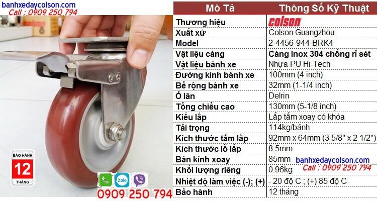 Kích thước bánh xe đẩy Colson Mỹ 10cm pu càng inox 304 có khóa kép banhxedaycolson.com