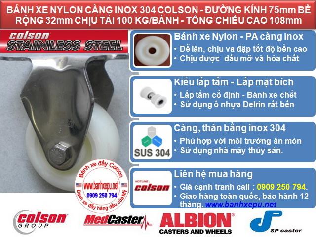 Bánh xe đẩy nhựa nylon càng inox 304 colson phi 75