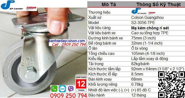 Thông số bánh xe cao su mini phi 75 càng thép tự lựa SP Caster banhxedaycolson.com