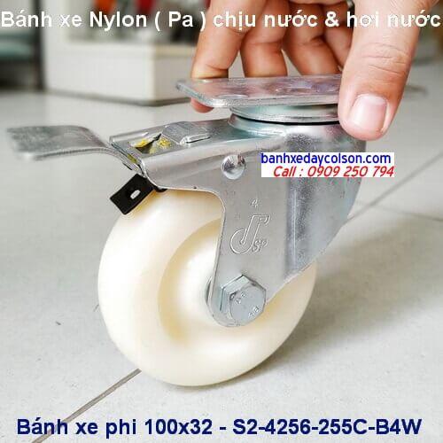 Bánh xe nhựa nylon 100 khóa hãm