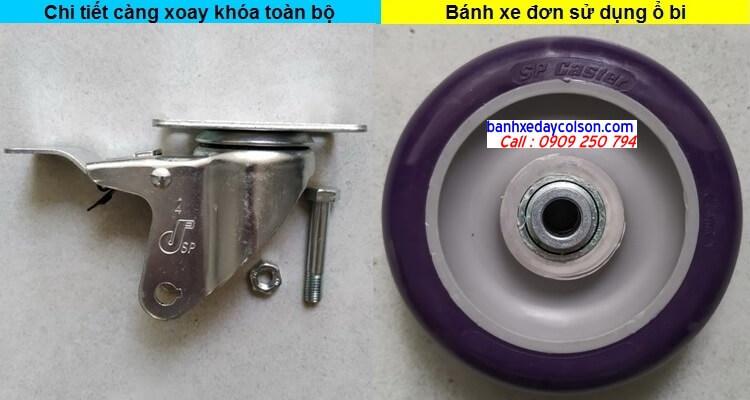 Chi tiết càng xoay khóa và bánh xe pu banhxedaycolson.com