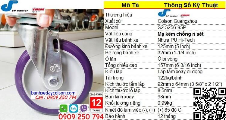 Thông số bánh xe đẩy pu xoay phi 5 inch ( 125mm ) giá rẻ SP Caster banhxedaycolson.com