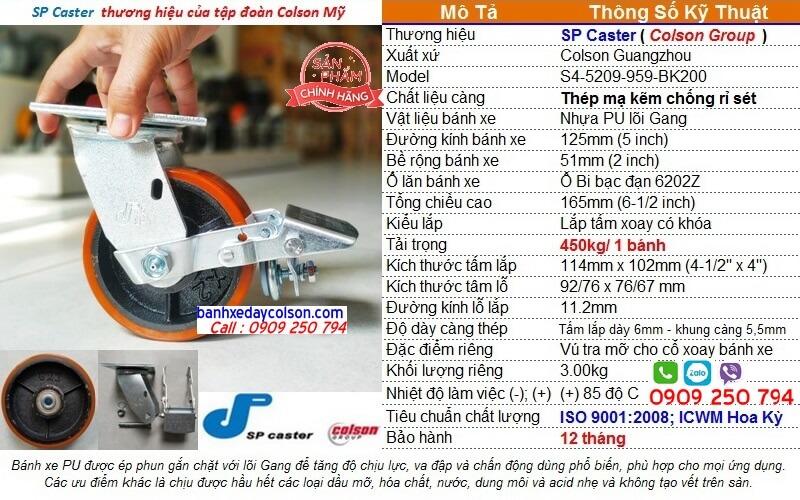 Kích thước Bánh xe đẩy có khóa 5inch PU lõi Gang chịu tải nặng 450kg SP Caster S4-5209-959-BK200