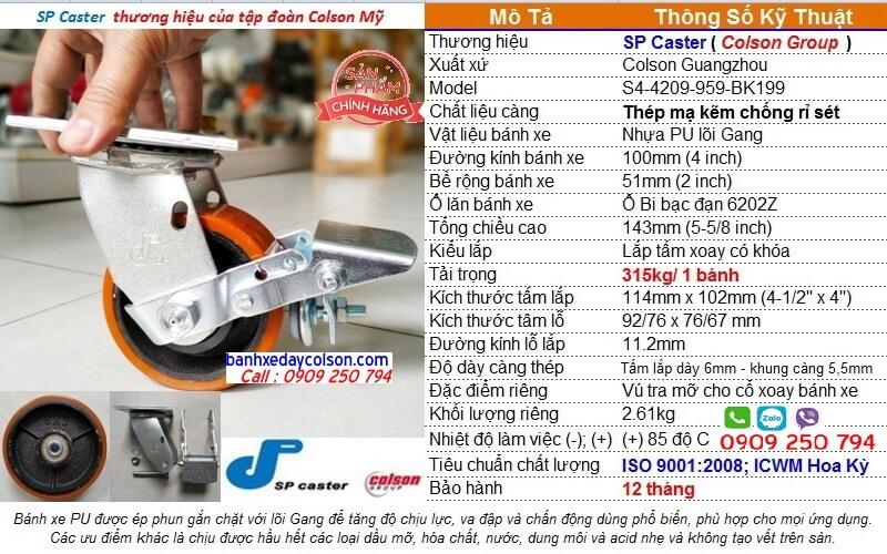Quy cách Bánh xe đẩy có khóa chịu tải 315kg PU lõi thép phi 100x51mm SP Caster S4-4209-959-BK199