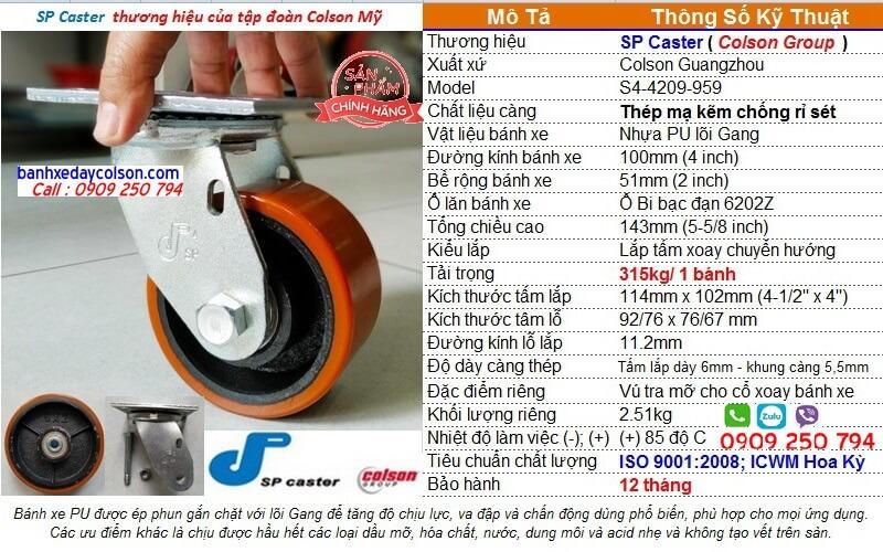 Thông số Bánh xe đẩy chịu lực 315kg PU nòng gang xoay phi 100x51mm SP Caster S4-4209-959