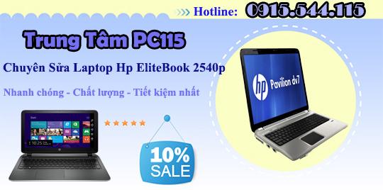 sua laptop hp core i7