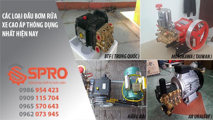 Đầu bơm rửa xe cao áp AR nhập khẩu chính hãng từ Ý